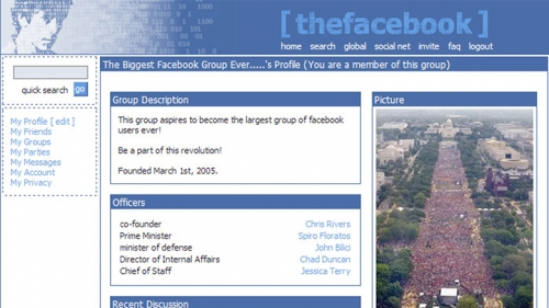 facebook ab 2004  first-profile